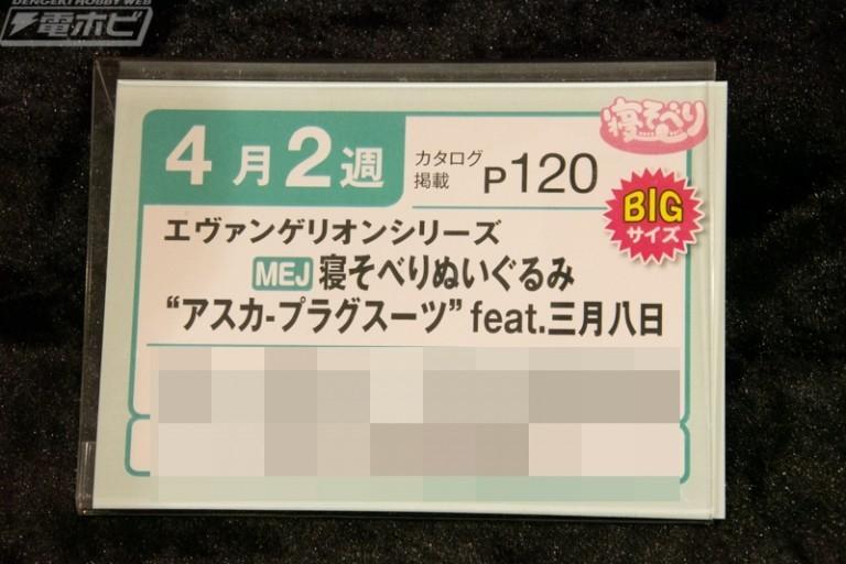 f:id:dagashiya-kei-chan:20191106155412j:plain