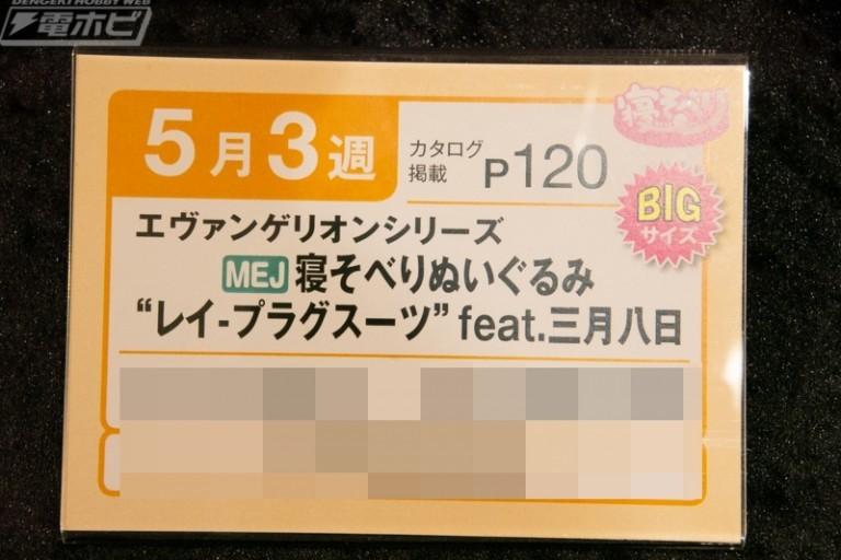 f:id:dagashiya-kei-chan:20191106155418j:plain