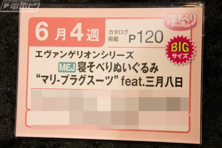 f:id:dagashiya-kei-chan:20191106155425j:plain