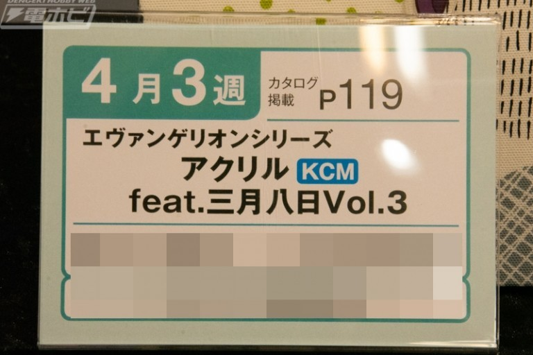 f:id:dagashiya-kei-chan:20191106155431j:plain