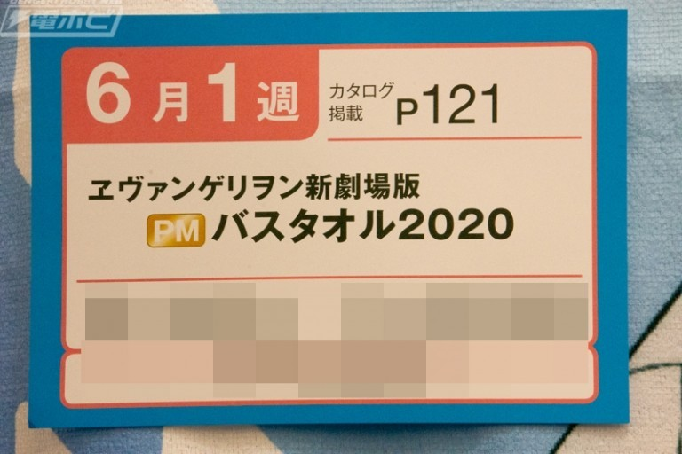 f:id:dagashiya-kei-chan:20191106155440j:plain