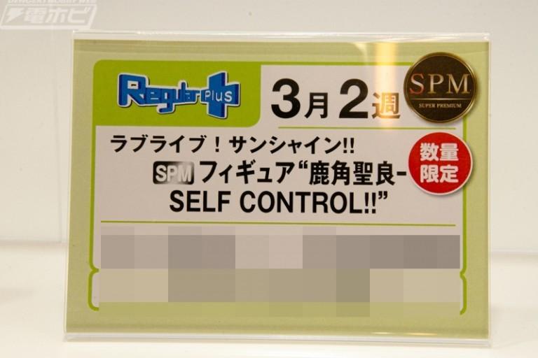 f:id:dagashiya-kei-chan:20191106161759j:plain