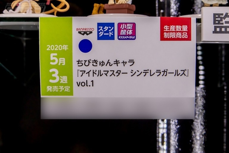 f:id:dagashiya-kei-chan:20191106161944j:plain