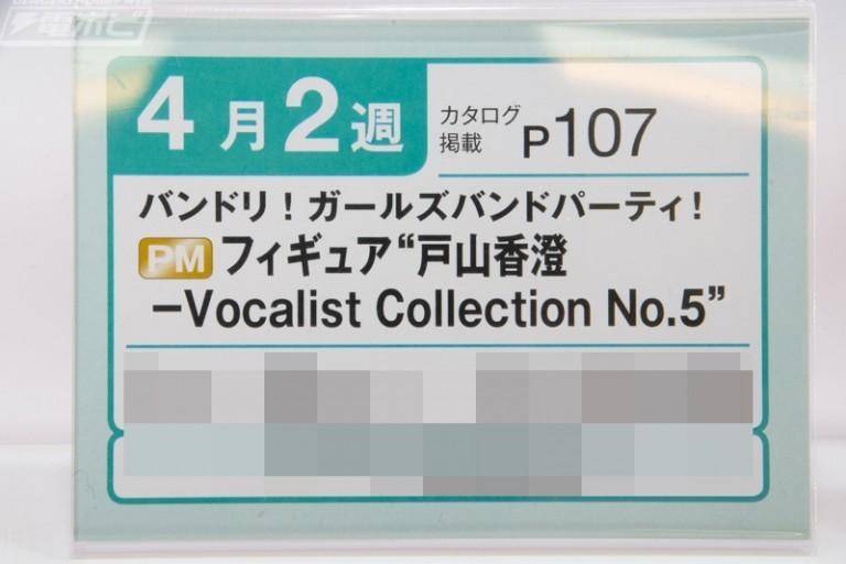 f:id:dagashiya-kei-chan:20191107183757j:plain