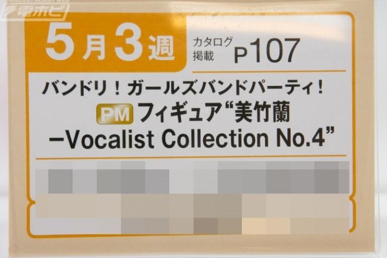 f:id:dagashiya-kei-chan:20191107183811j:plain