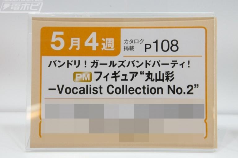 f:id:dagashiya-kei-chan:20191107183825j:plain