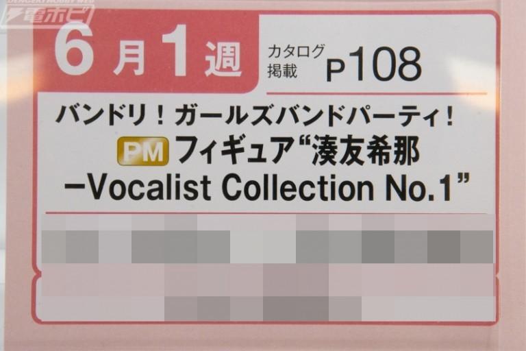 f:id:dagashiya-kei-chan:20191107183847j:plain