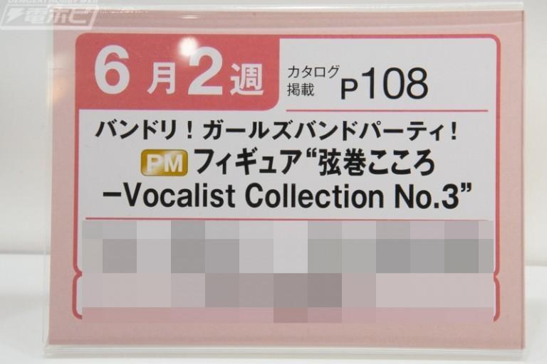 f:id:dagashiya-kei-chan:20191107183859j:plain