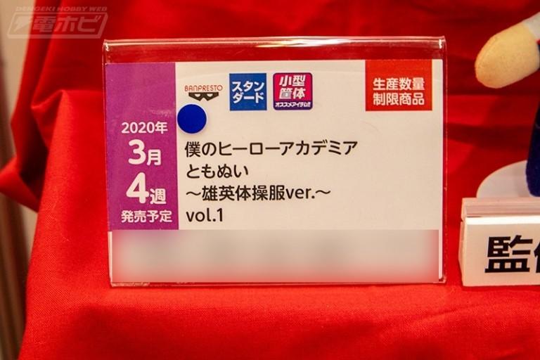 f:id:dagashiya-kei-chan:20191107190143j:plain
