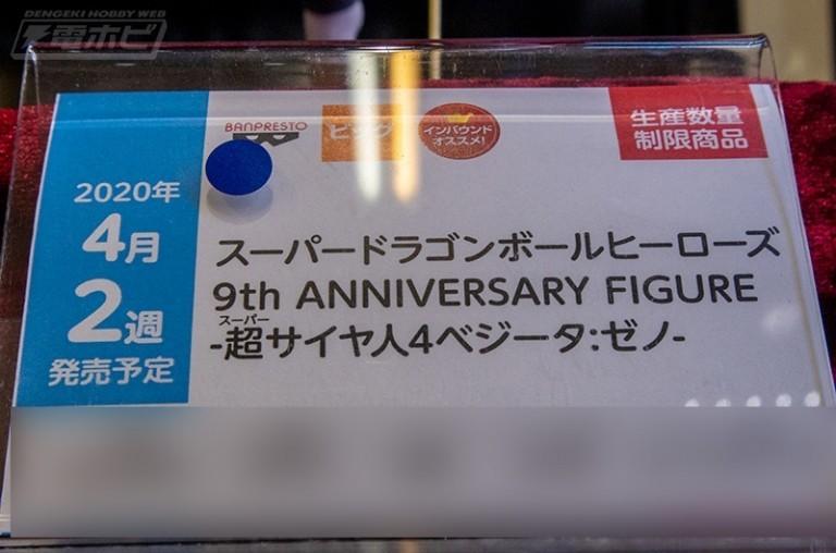 f:id:dagashiya-kei-chan:20191107191226j:plain