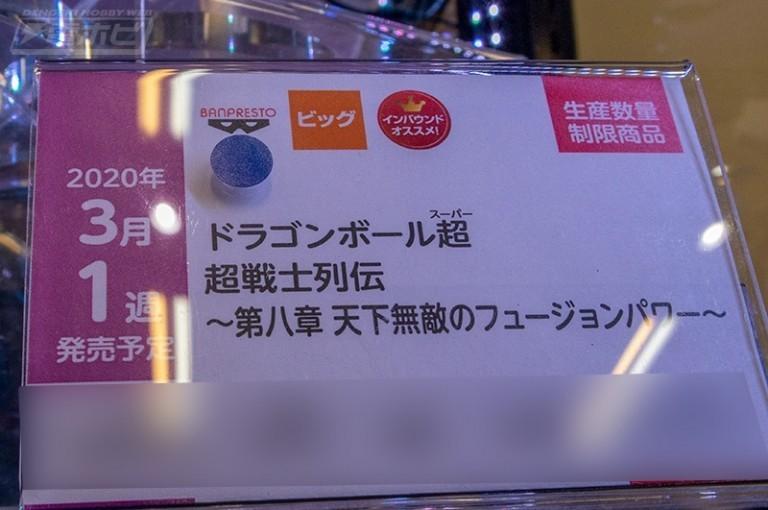 f:id:dagashiya-kei-chan:20191107191252j:plain