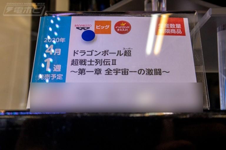 f:id:dagashiya-kei-chan:20191107191338j:plain