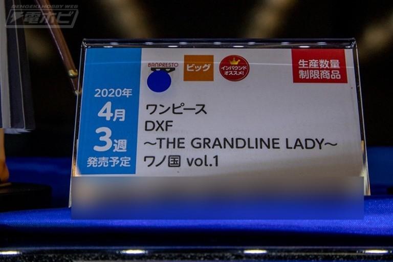 f:id:dagashiya-kei-chan:20191107214952j:plain