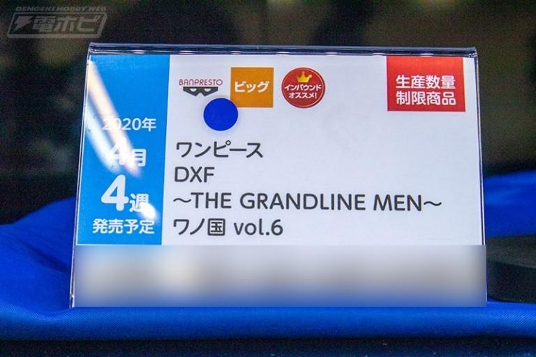 f:id:dagashiya-kei-chan:20191107215007j:plain