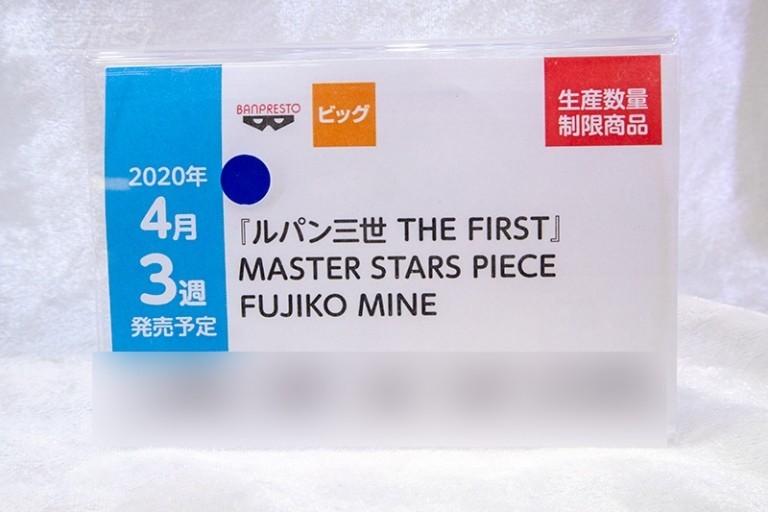 f:id:dagashiya-kei-chan:20191107220642j:plain