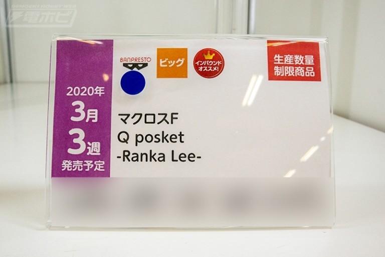 f:id:dagashiya-kei-chan:20191107220700j:plain