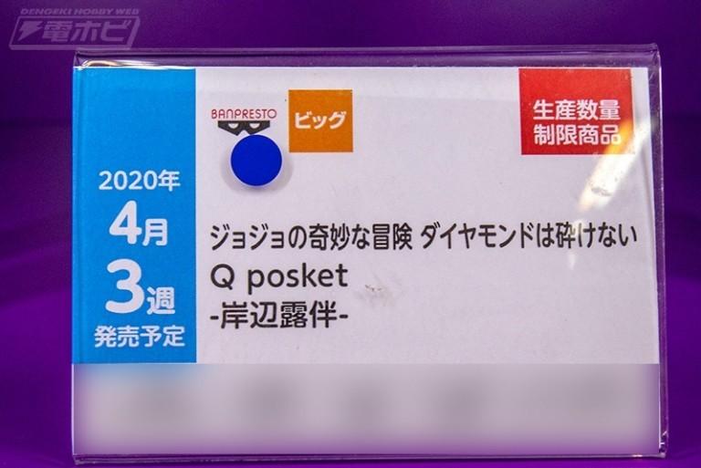 f:id:dagashiya-kei-chan:20191107220712j:plain