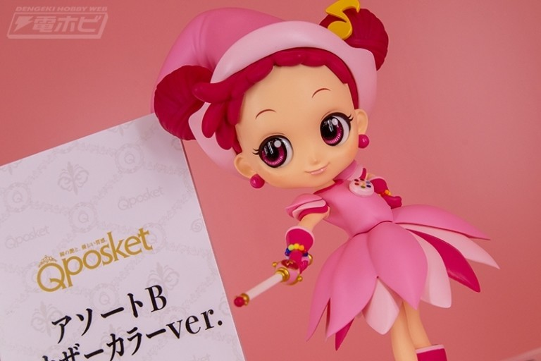 f:id:dagashiya-kei-chan:20191107220732j:plain