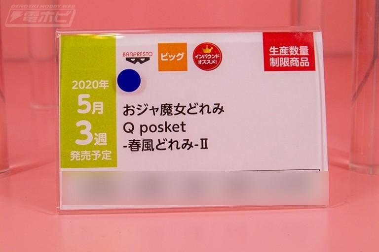 f:id:dagashiya-kei-chan:20191107220737j:plain