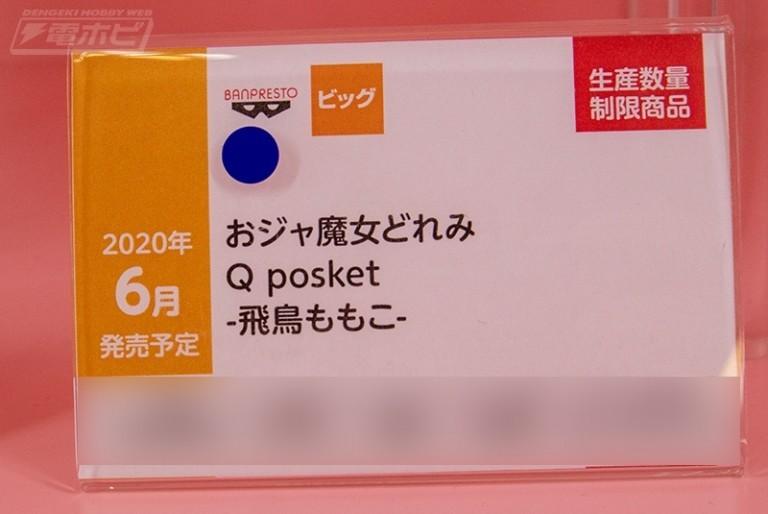 f:id:dagashiya-kei-chan:20191107220802j:plain