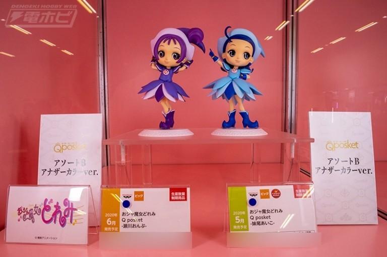 f:id:dagashiya-kei-chan:20191107220807j:plain