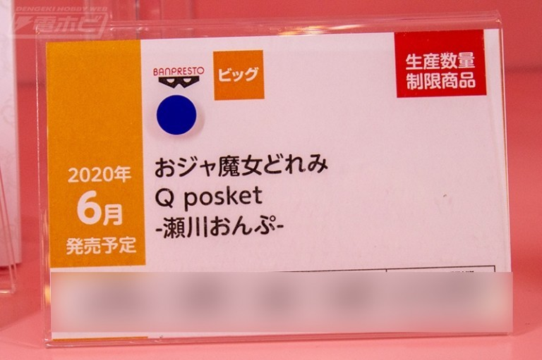 f:id:dagashiya-kei-chan:20191107220820j:plain