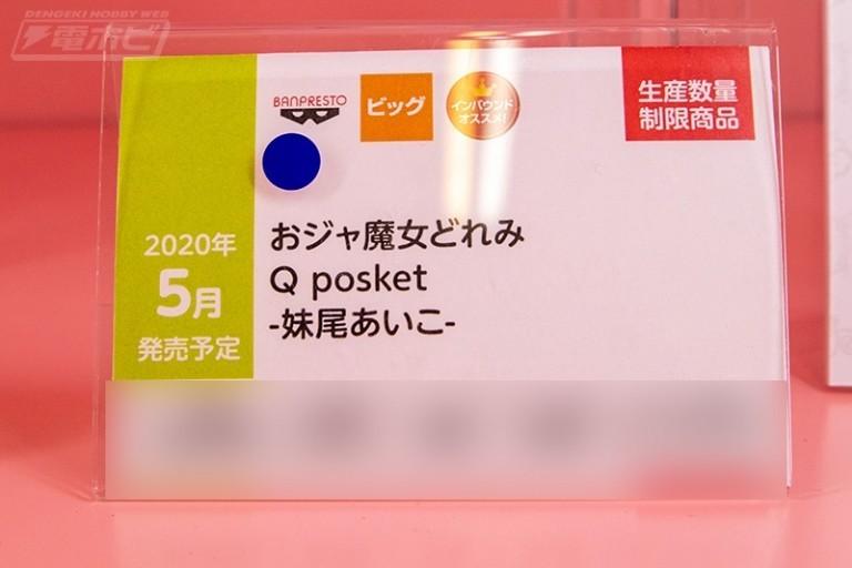 f:id:dagashiya-kei-chan:20191107220827j:plain