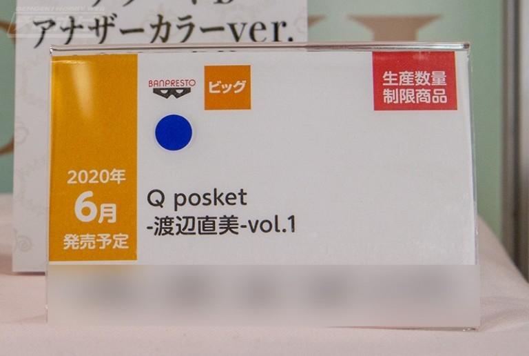 f:id:dagashiya-kei-chan:20191107220837j:plain