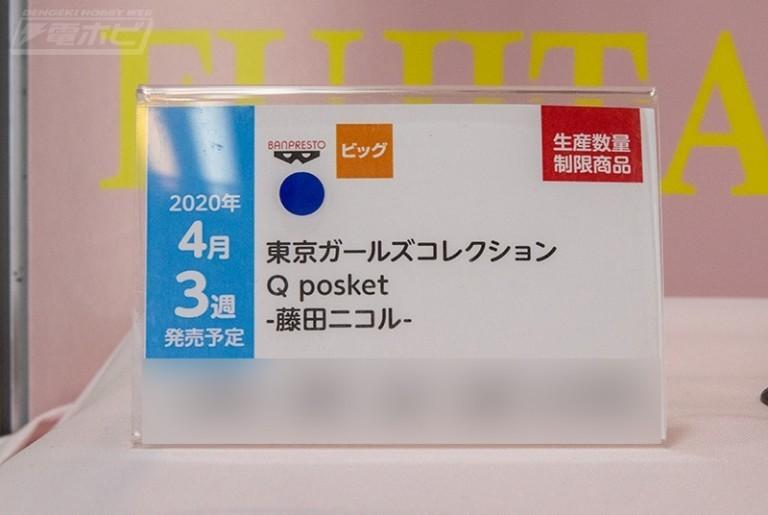 f:id:dagashiya-kei-chan:20191107220854j:plain