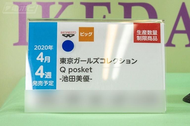 f:id:dagashiya-kei-chan:20191107220917j:plain