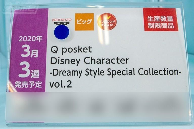 f:id:dagashiya-kei-chan:20191107220953j:plain