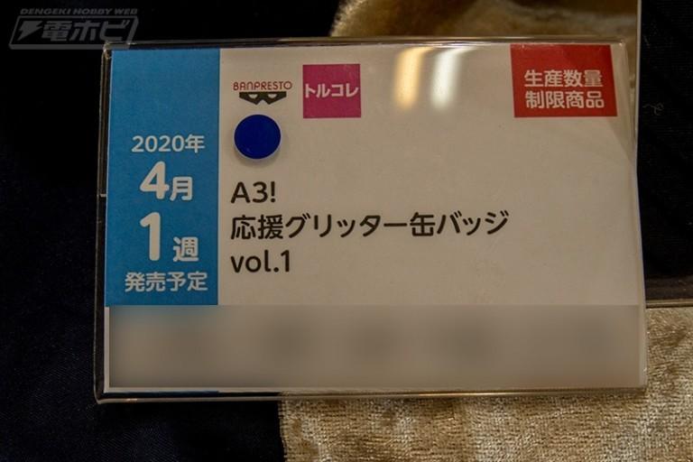 f:id:dagashiya-kei-chan:20191107222315j:plain