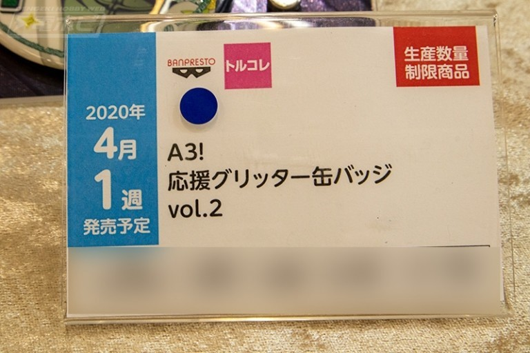 f:id:dagashiya-kei-chan:20191107222326j:plain