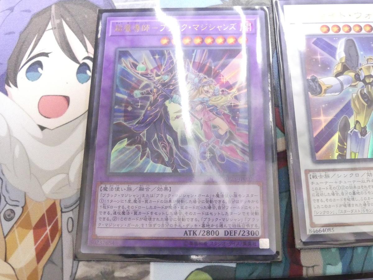 f:id:dagashiya-kei-chan:20191109220752j:plain