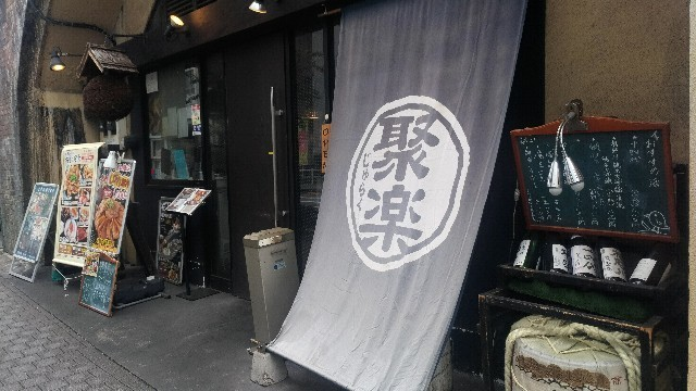 f:id:dagashiya-kei-chan:20191110142010j:image