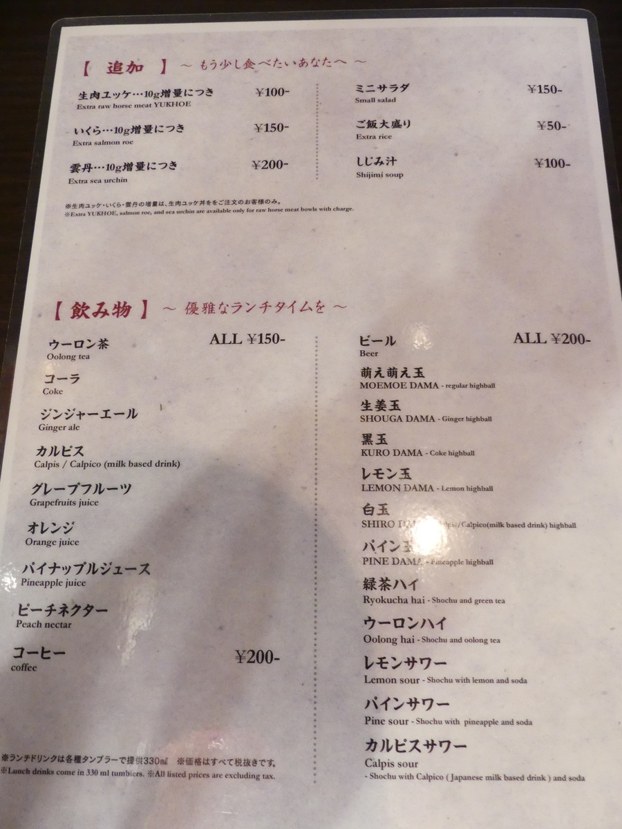 f:id:dagashiya-kei-chan:20191112145607j:plain