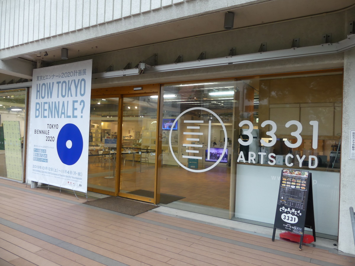f:id:dagashiya-kei-chan:20191114152728j:plain
