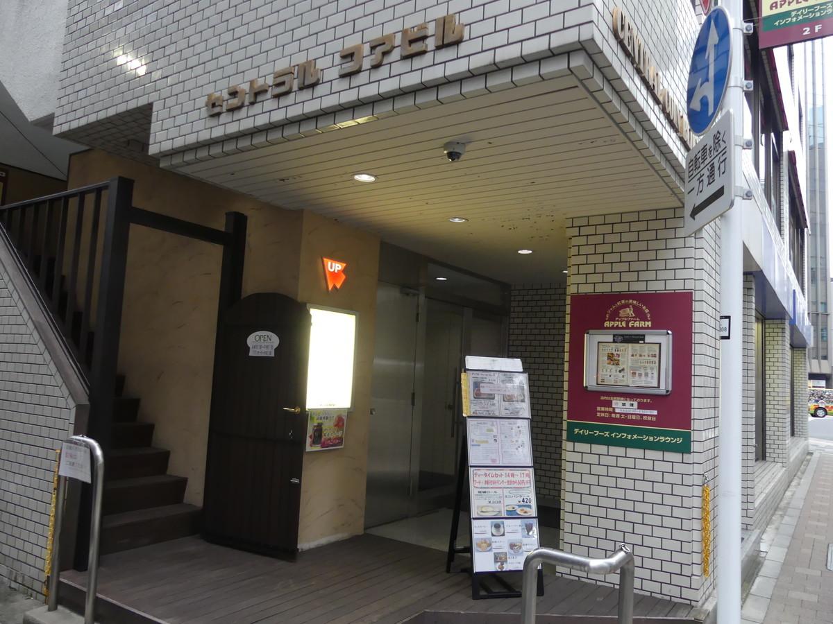 f:id:dagashiya-kei-chan:20191114152922j:plain