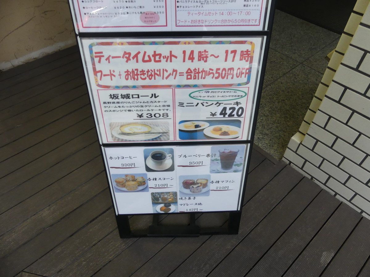f:id:dagashiya-kei-chan:20191114152953j:plain