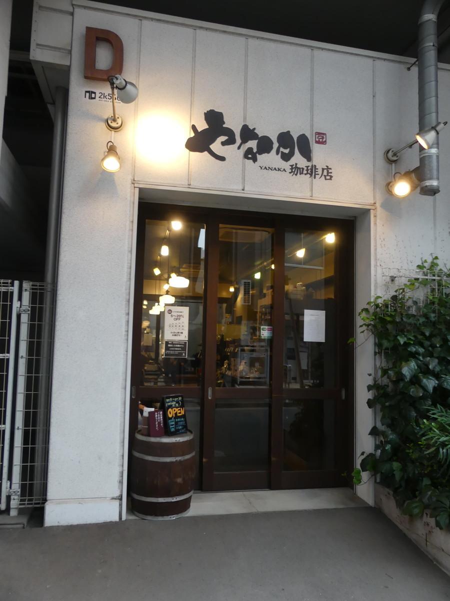 f:id:dagashiya-kei-chan:20191114153157j:plain