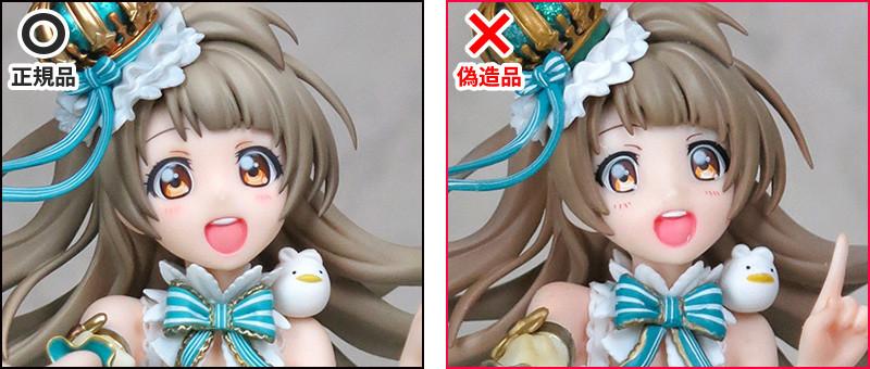 f:id:dagashiya-kei-chan:20191114221708j:plain