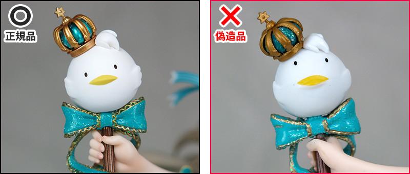 f:id:dagashiya-kei-chan:20191114222027j:plain
