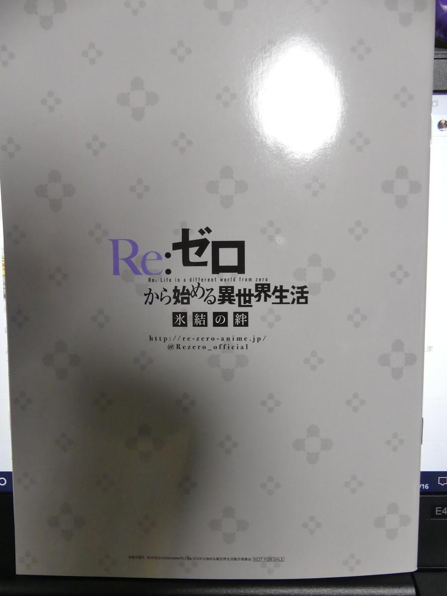 f:id:dagashiya-kei-chan:20191116114409j:plain