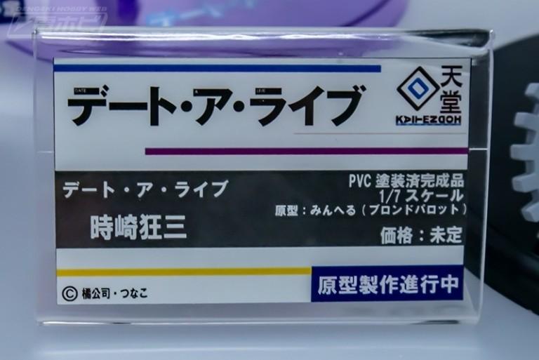 f:id:dagashiya-kei-chan:20191120091730j:plain