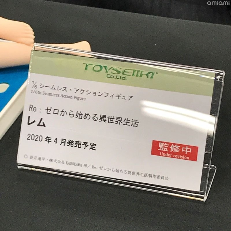 f:id:dagashiya-kei-chan:20191121164330j:plain