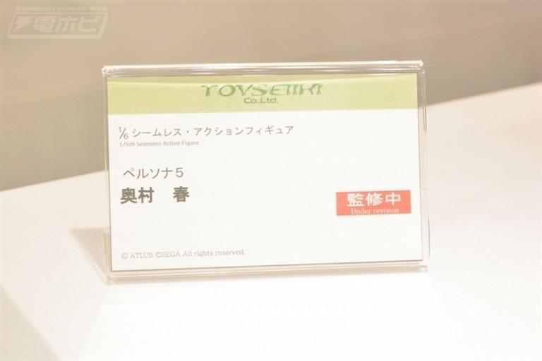 f:id:dagashiya-kei-chan:20191121165143j:plain