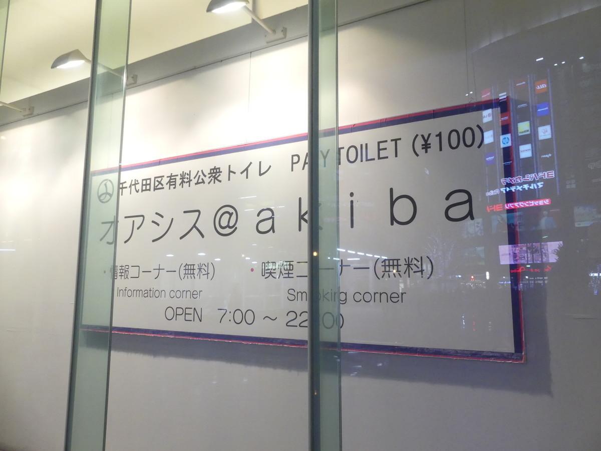 f:id:dagashiya-kei-chan:20191121192806j:plain