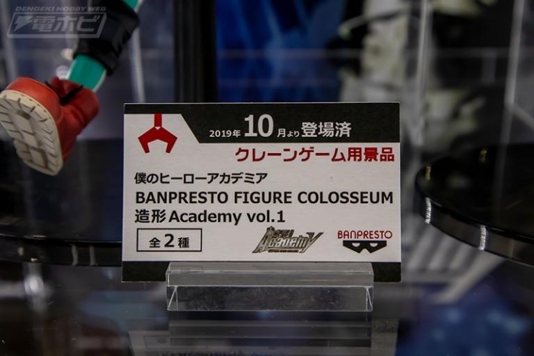 f:id:dagashiya-kei-chan:20191123172543j:plain