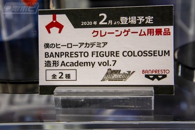 f:id:dagashiya-kei-chan:20191123172600j:plain