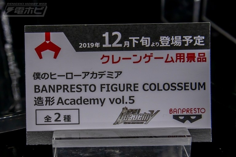 f:id:dagashiya-kei-chan:20191123172618j:plain